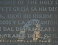 Portugal - Fátima - Basílica (5376899803).jpg