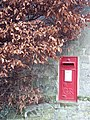 Post Box in House Wall - geograph.org.uk - 299017.jpg