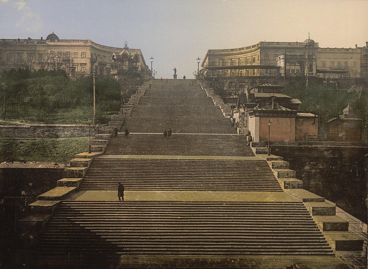 Perron Staircase Wikipedia