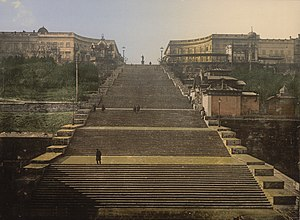 Potemkin Stairs - The 142-metre-long Potemkin Stairs. Photo from between 1890 and 1900. Available at the Library of Congress, originally from the Detroit Publishing Company 1905.