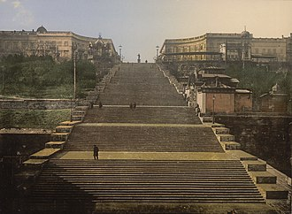 Potemkin Stairs - The 142-metre-long Potemkin Stairs. Photo from between 1890 and 1900. Available at the Library of Congress, originally from the Detroit Publishing Company 1905