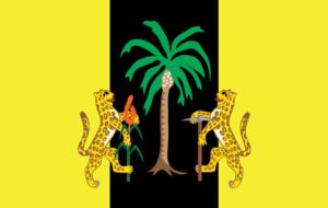 Flag of Guyana - Image: Presidential Standard of Guyana (1985 1992) under President H. Desmond Hoyte