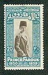 Prince Farouk stamp 1929 - 20 Millim.jpg
