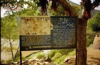 Aornos - The Rock of Aornos, Shangla District, Khyber Pakhtun Khwa (KPK), Pakistan