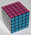 Professors Cube solved cubemeister com.jpg