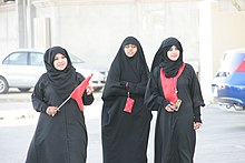 Awesome  Like Bahrain Women Dress Code For Me The First Link Which Came