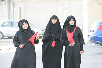 Hijab - Bahraini women wearing the hijab
