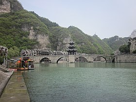 Qinglongdong Ancient Architectural Complex 2020040107.jpg