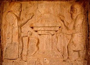 Кызкапанская гробница рельеф.jpg