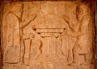 Cyaxares - Likely relief of Cyaxeres (right), Qyzqapan tomb, Sulaymaniyah. Iraqi Kurdistan.