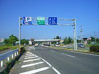 R8 Nagaoka.JPG