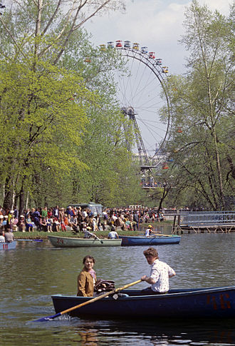 Gorky Park (Moscow) - Pond in Gorky Central Park of Culture and Leisure, 1982