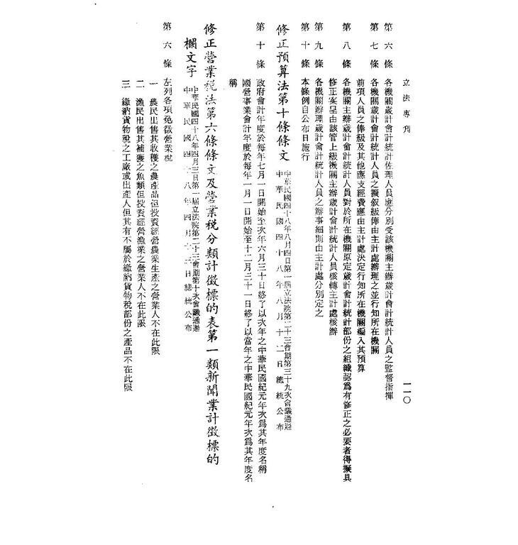 04 03 pdf: