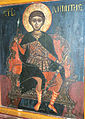 RO VL Barbatesti St Nicholas church 5.jpg