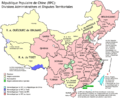 RP Chine administrative.png
