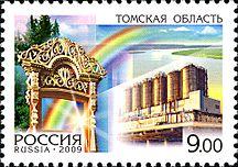 Óblast de Tomsk