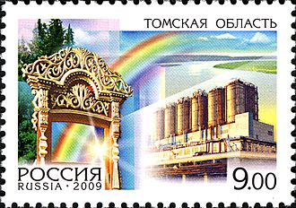 Tomsk Oblast - postage stamp depicting the oblast, issued in 2009