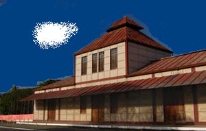Railway Station Bananal.PNG