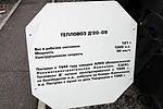RailwaymuseumSPb-116.jpg