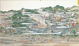 Regaining the Provincial City Anqing2.jpg