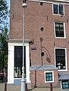 reguliersgracht 67 from kerkstraat