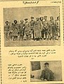 Republic of Mahabad - Tehran Mosavar 1947 April - 2.jpg