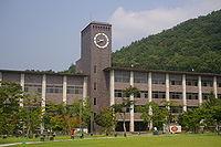Ritsumeikan-Univ-Kinugasa-01.jpg