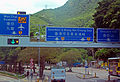 Road signage at junction of Island Road and Route 1 near Ocean Park, Hong Kong.jpg