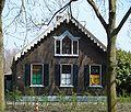 Rotterdam boszoom60.jpg