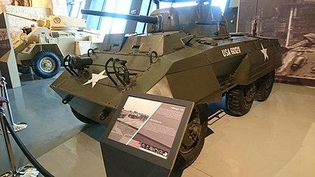 Royal Tank Museum 113.jpg