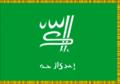 Ru rep islam de dagestan.png
