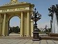 Rudaki Park Dushanbe city (2).jpg