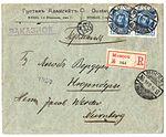 Russia 1913-12-13 R-cover.jpg