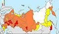 Russia GSM.JPG