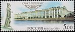 Russia stamp 2003 № 853.jpg
