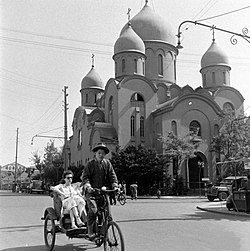 Russian Orthodox Church, Old Shanghai.jpg