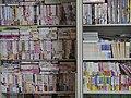 Ryo FUKAsawa's bookshelves 20121104.jpg