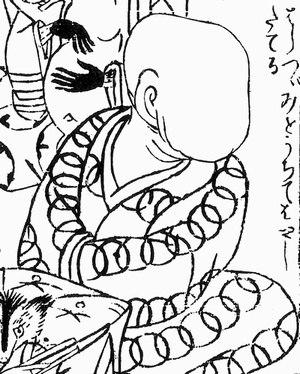 Noppera-bō - A Noppera-bō by Asai Ryōi in his Otogi Boko.