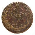 Ryskt kopparmynt, Ekatharina II Imperatrix, 1778 - Skoklosters slott - 108160.tif