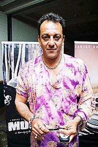 Photograph of Sanjay Dutt