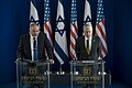 SD visits Israel 170421-D-GO396-0323 (34047603801).jpg
