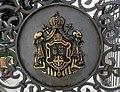 SPC coat of arms.jpg