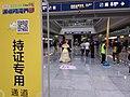 SZ 深圳 Shenzhen 福田 Futian 深圳會展中心 SZCEC Convention & Exhibition Center July 2019 SSG 20.jpg