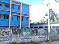S M Govt. Primary School Meherpur 02.jpg