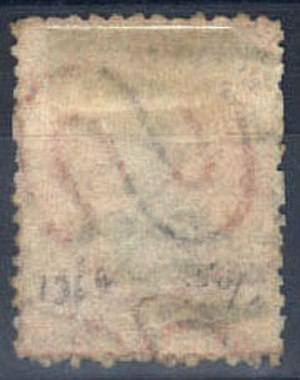 Thomas Harry Saunders - New Zealand two pence stamp from between 1855 and 1872 shows an S and part of the R from the T. H. Saunders watermark