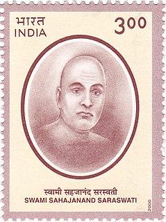 Sahajanand Saraswati