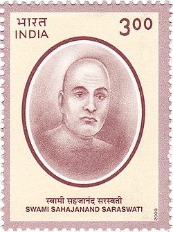 Sahajanand Saraswati 2000 stamp of India.jpg