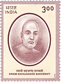 Sahajanand Saraswati 2000 stamp of India.jpg