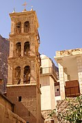 Saint Catherine Monastery church and mosque towers.jpg