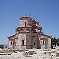 Saint Clement and Pantheleimon Ohrid 2.JPG